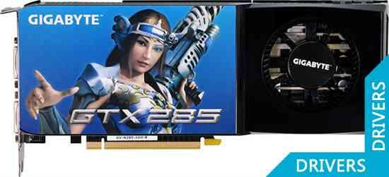 Видеокарта Gigabyte GeForce GV-N285-1GH-B