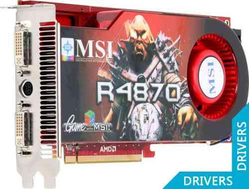 ���������� MSI Radeon R4870-T2D512