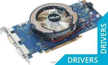 Видеокарта ASUS GeForce EN9600GT 512M