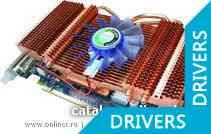 ���������� Point of View GeForce 9800G�X