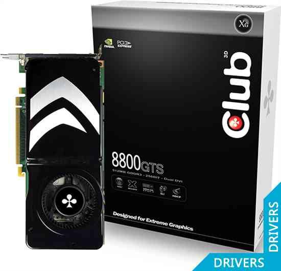 ���������� Club 3D GeForce 8800GTS 512MB