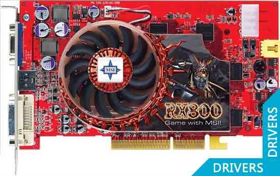 ���������� MSI Radeon RX800PRO-TD256