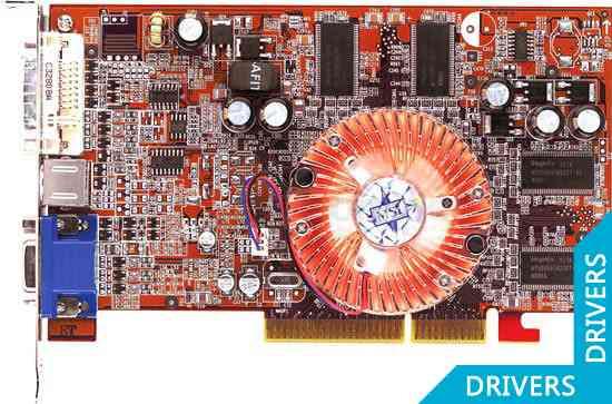 ���������� MSI Radeon RX9600XT-TD128