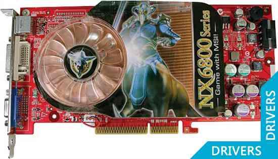 ���������� MSI GeForce NX6800-TD128