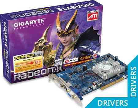 Видеокарта Gigabyte Radeon GV-R13128D