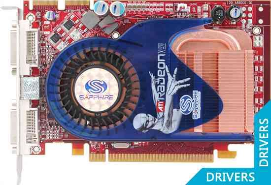 Видеокарта Sapphire Radeon X1650 XT