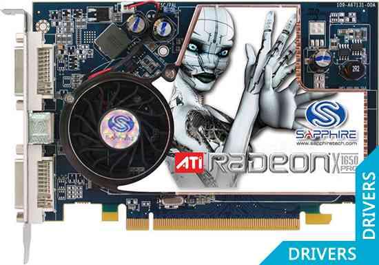 ���������� Sapphire Radeon X1650 PRO