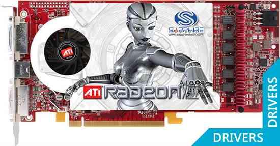 Видеокарта Sapphire Radeon X1900 GT