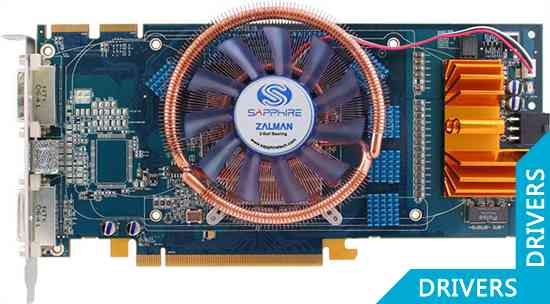 Видеокарта Sapphire Radeon X1950 PRO ULTIMATE
