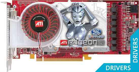 ���������� Sapphire Radeon X1950 XT
