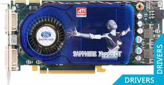 Видеокарта Sapphire Radeon X1950 GT