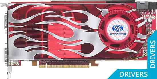 Видеокарта Sapphire Radeon HD 2900XT