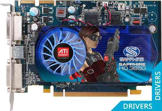 Видеокарта Sapphire Radeon HD 3650 512MB DDR3