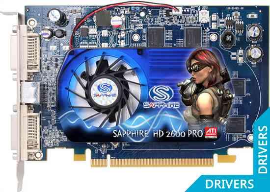 ���������� Sapphire Radeon HD 2600PRO