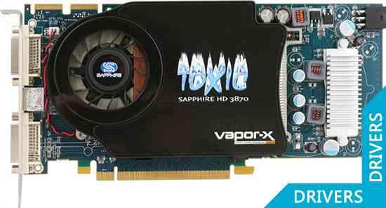 Видеокарта Sapphire Radeon HD 3870 512MB GDDR4 TOXIC