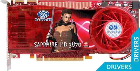 Видеокарта Sapphire Radeon HD 3870 512MB GDDR4 Dual Slot Fansink