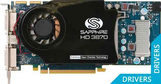 ���������� Sapphire Radeon HD 3870 1GB GDDR4