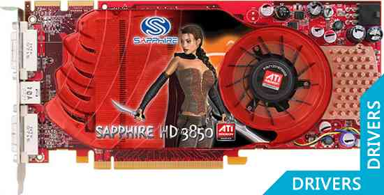 Видеокарта Sapphire Radeon HD 3850 256MB GDDR3