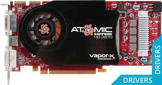 Видеокарта Sapphire Radeon HD 3870 512MB GDDR4 ATOMIC