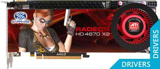 ���������� Sapphire Radeon HD 4870 X2 2G GDDR5