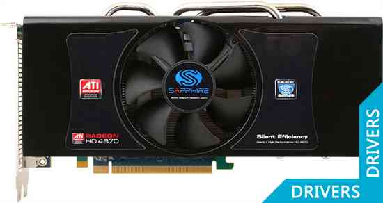 Видеокарта Sapphire Radeon HD 4870 1G GDDR5