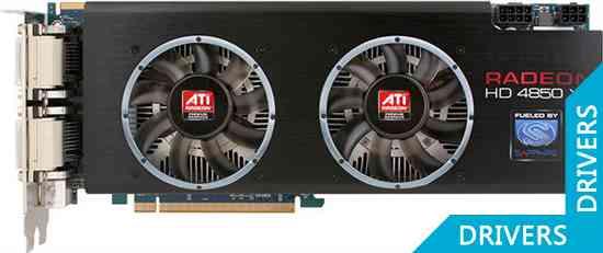 Видеокарта Sapphire Radeon HD 4850 X2 2G GDDR3