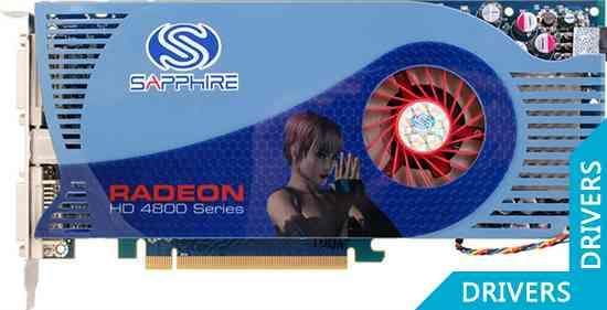 Видеокарта Sapphire Radeon HD 4850 1GB GDDR3