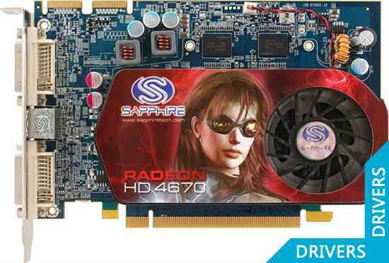 ���������� Sapphire Radeon HD 4670 512MB DDR3