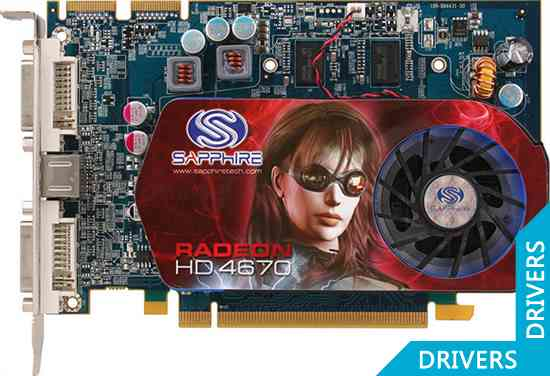 ���������� Sapphire Radeon HD 4670 1G DDR3