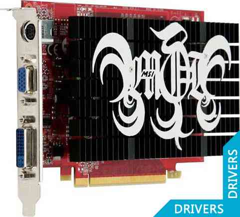 Видеокарта MSI GeForce NX8500GT-TD1GEH/D2