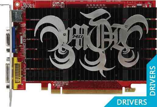 Видеокарта MSI GeForce NX8500GT-TD512EH