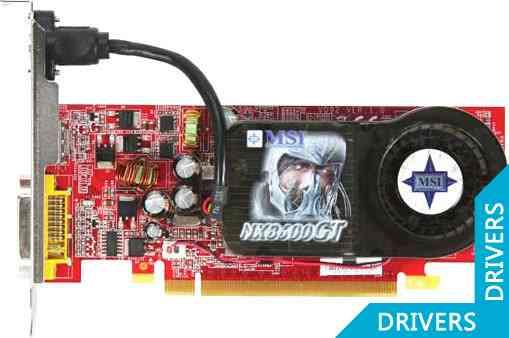 ���������� MSI GeForce NX8600GT-MTD256E