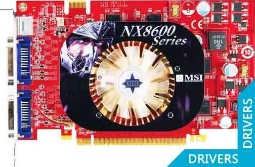 Видеокарта MSI GeForce NX8600GT-TD512E/D3