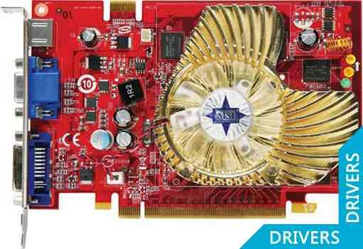 Видеокарта MSI GeForce NX8600GT-TD512E/D2