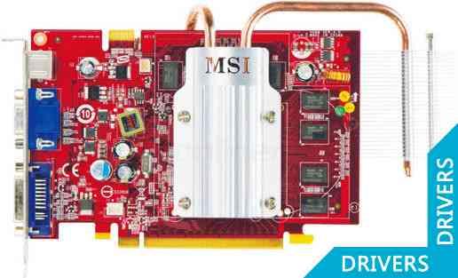 Видеокарта MSI GeForce NX8600GT-TD512EZ/D2