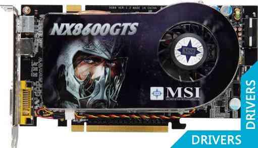 ���������� MSI GeForce NX8600GTS Diamond Plus