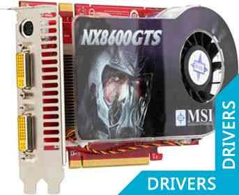 Видеокарта MSI GeForce NX8600GTS-T2D256E-HD-OC