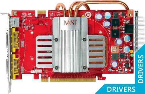 ���������� MSI GeForce NX8600GTS-T2D256EZ-HD