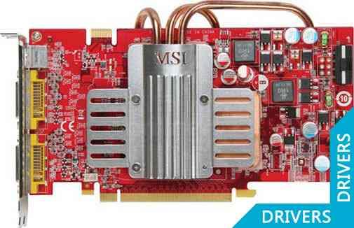 Видеокарта MSI GeForce NX8600GTS-T2D512EZ-HD