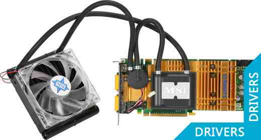 Видеокарта MSI GeForce NX8800GTX OC Liquid