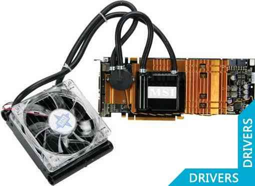 Видеокарта MSI GeForce NX8800Ultra OC Liquid