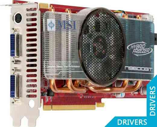 ���������� MSI GeForce N9600GT Hybrid Freezer