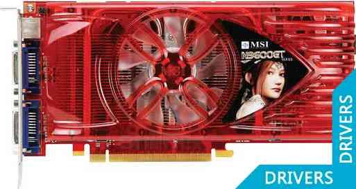 Видеокарта MSI GeForce N9600GT-T2D1G