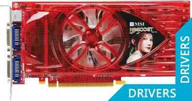 Видеокарта MSI GeForce N9600GT-T2D256