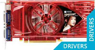 Видеокарта MSI GeForce N9600GT-T2D512