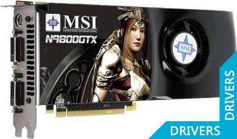 ���������� MSI GeForce N9800GTX-T2D512