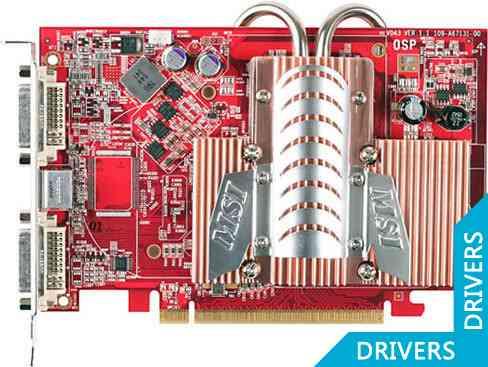 Видеокарта MSI Radeon RX1600XT-T2D256EZ