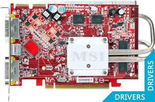 Видеокарта MSI Radeon RX1650XT-T2D256EZ