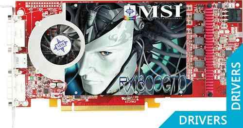 Видеокарта MSI Radeon RX1800GTO-VT2D256E