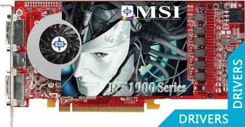 Видеокарта MSI Radeon RX1900GT-VT2D256E